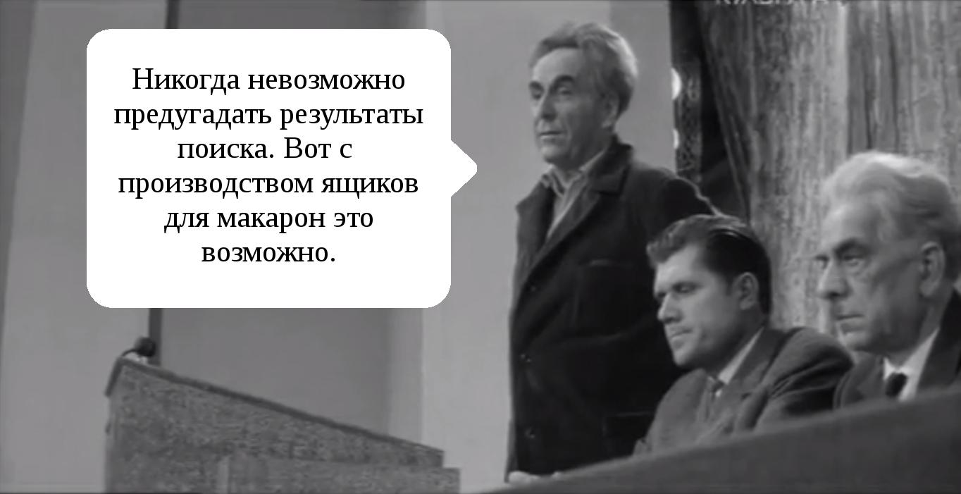 Скриншот из одноимённого фильма по роману Гранина.