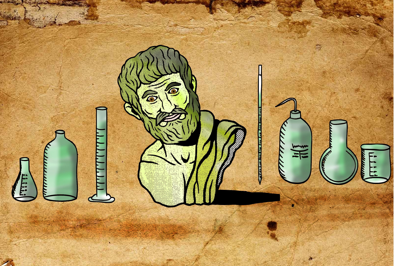 Научные ответы нафилософские вопросы. Рисунок автора.