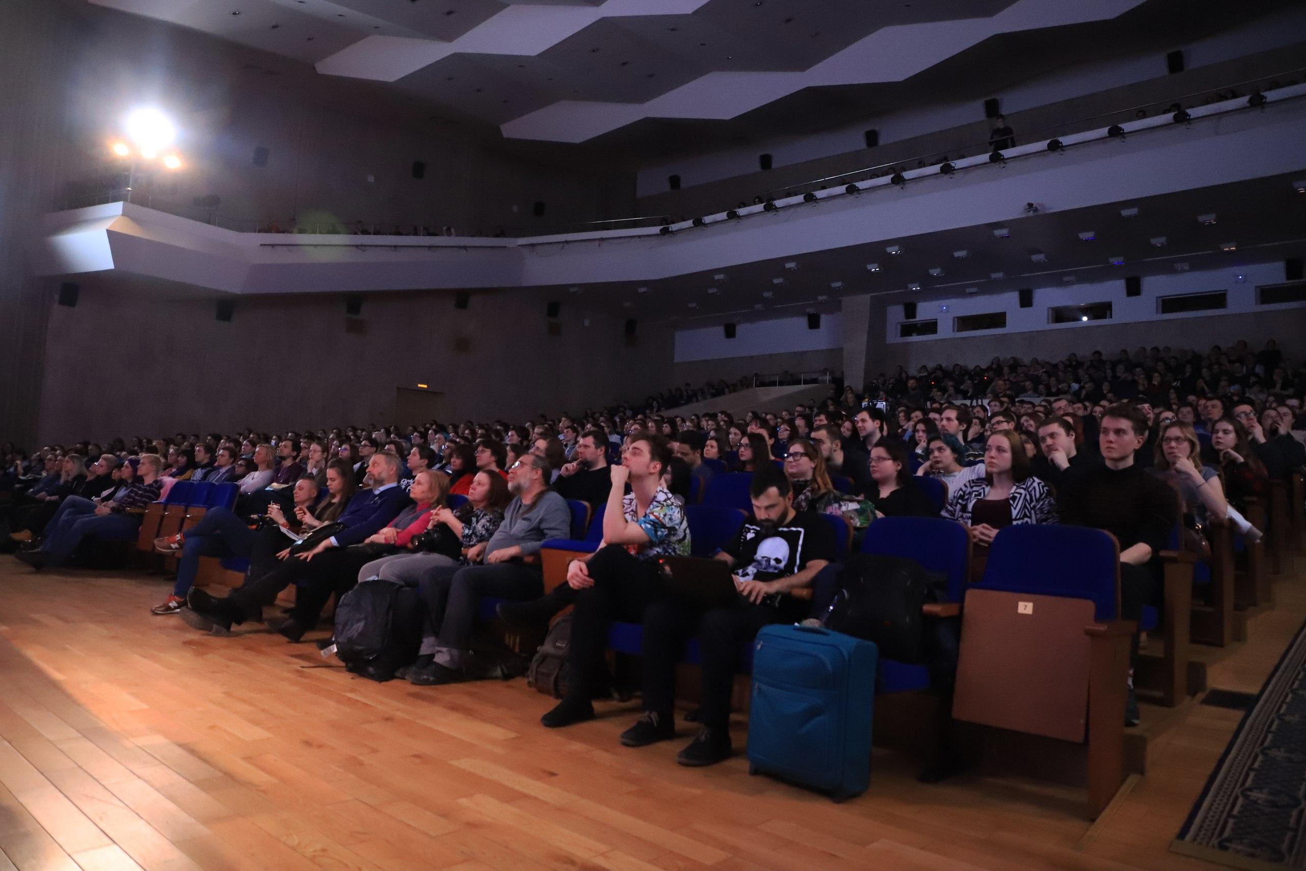 Фестиваль научного экзорцизма собрал практически полный зал МИСиС. || Фото G.R. Photo