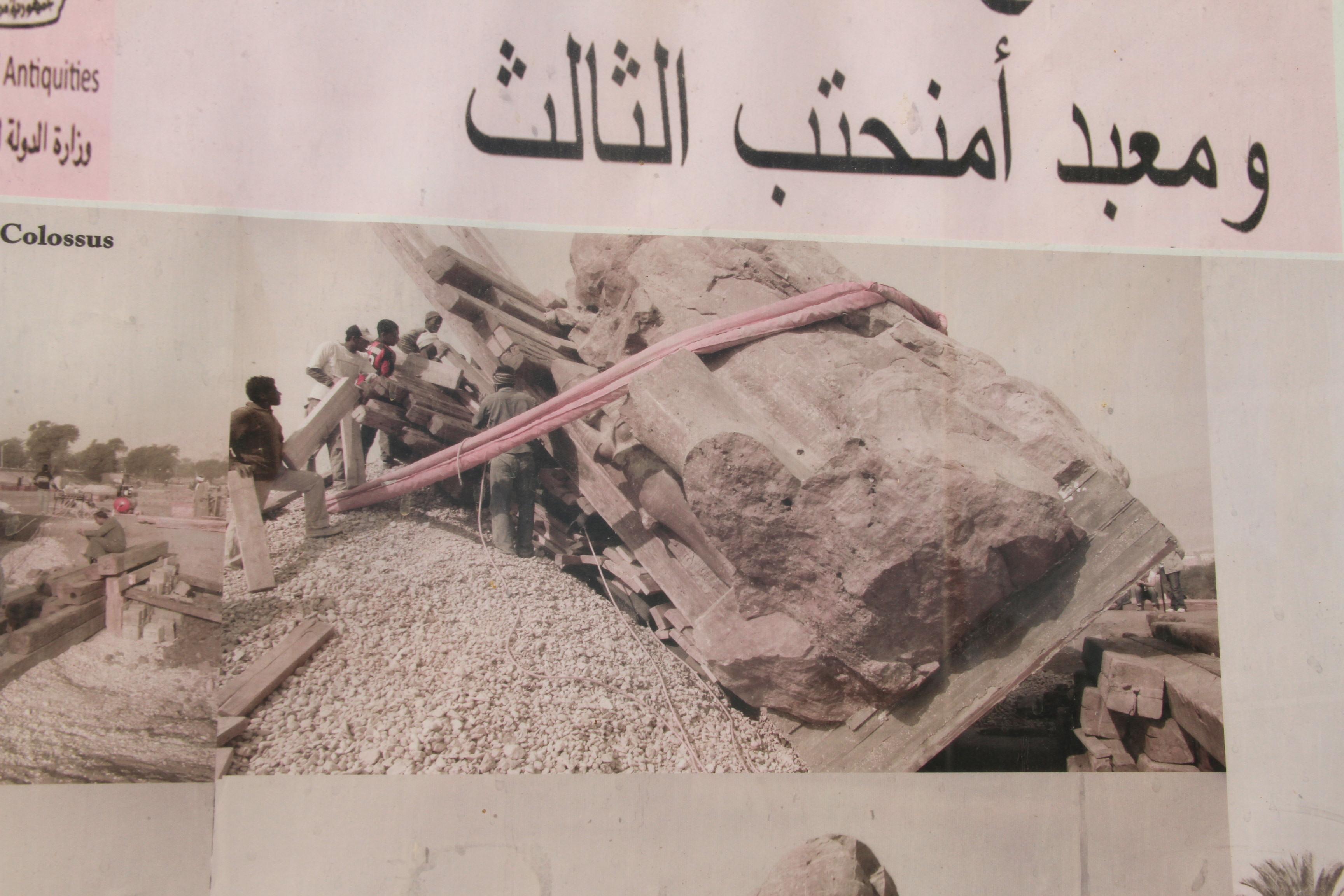 Плакат: так поднимали Северного колосса ухрама Аменхотепа III