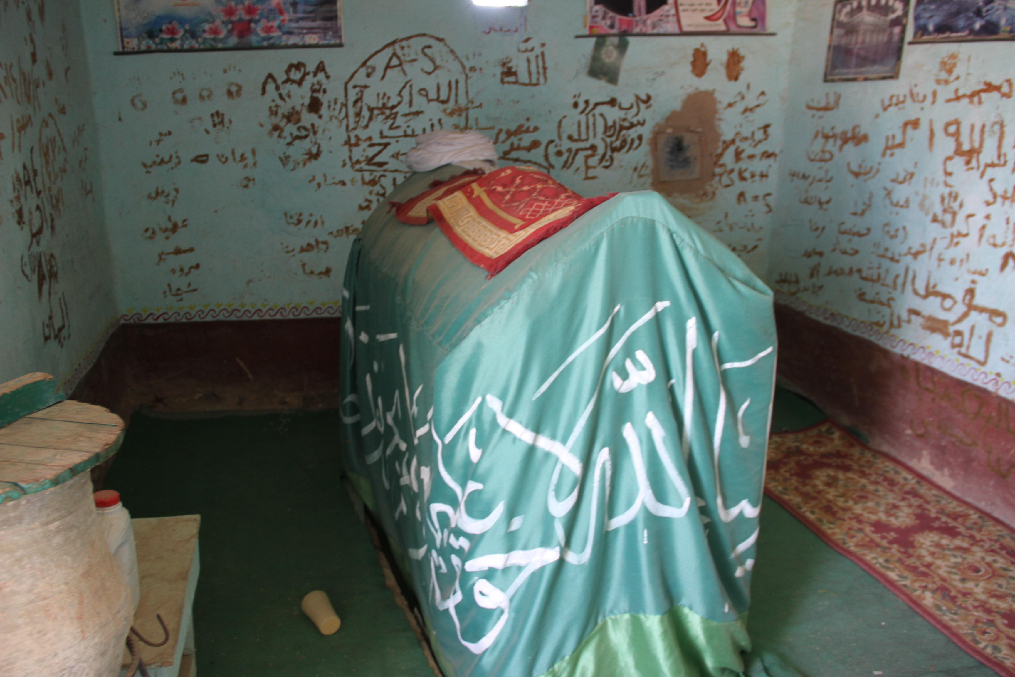 Гробница шейха изнутри