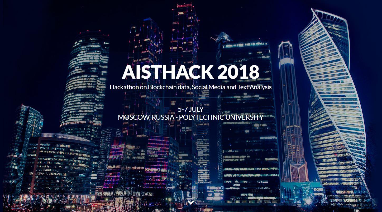 AISTHACK 2018.