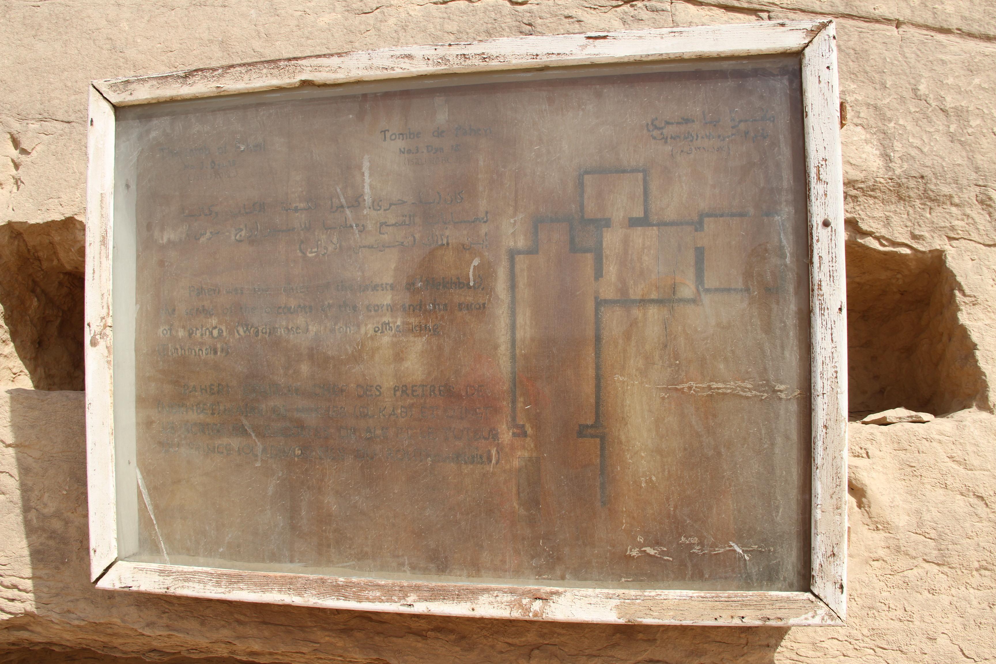 Табличка угробницы вЭль-Кабе