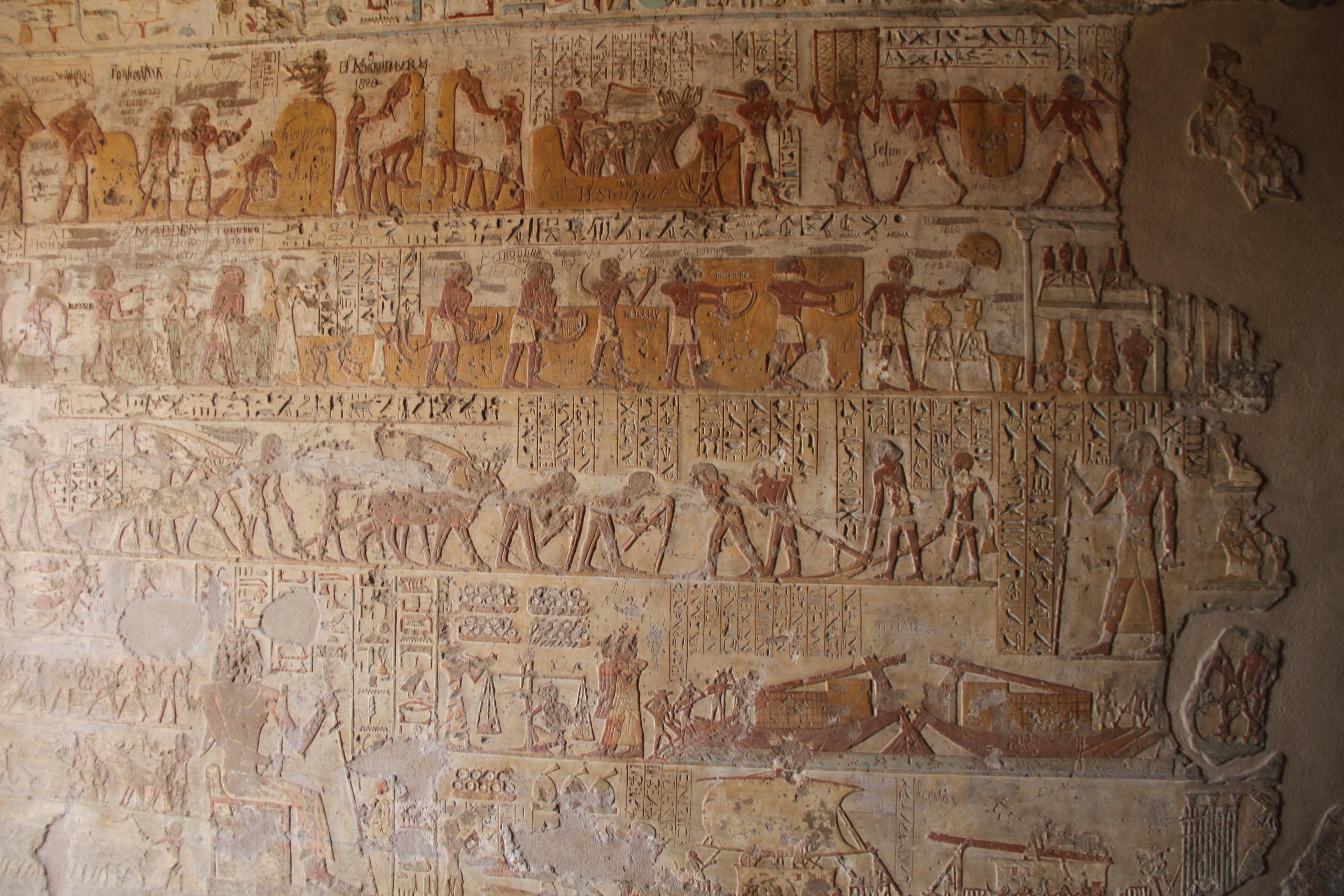 Вгробнице Пахери