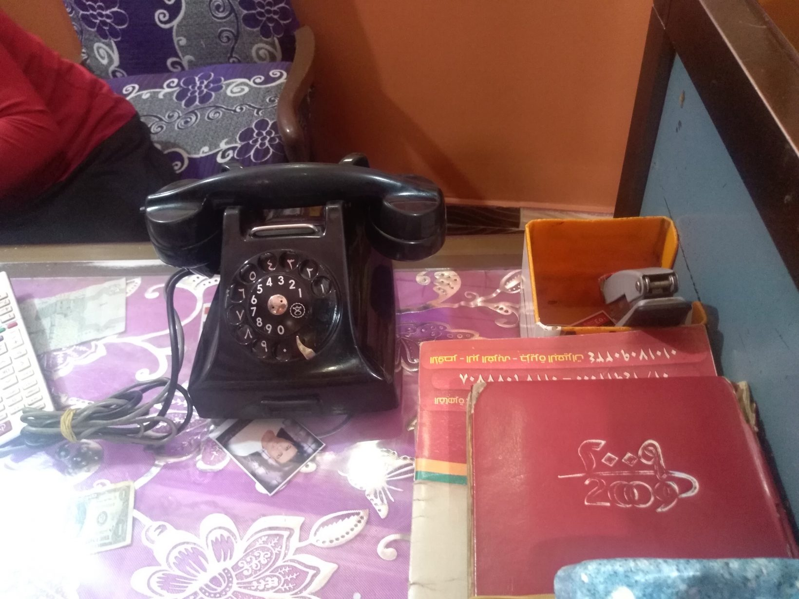 Всалоне мобильной связи
