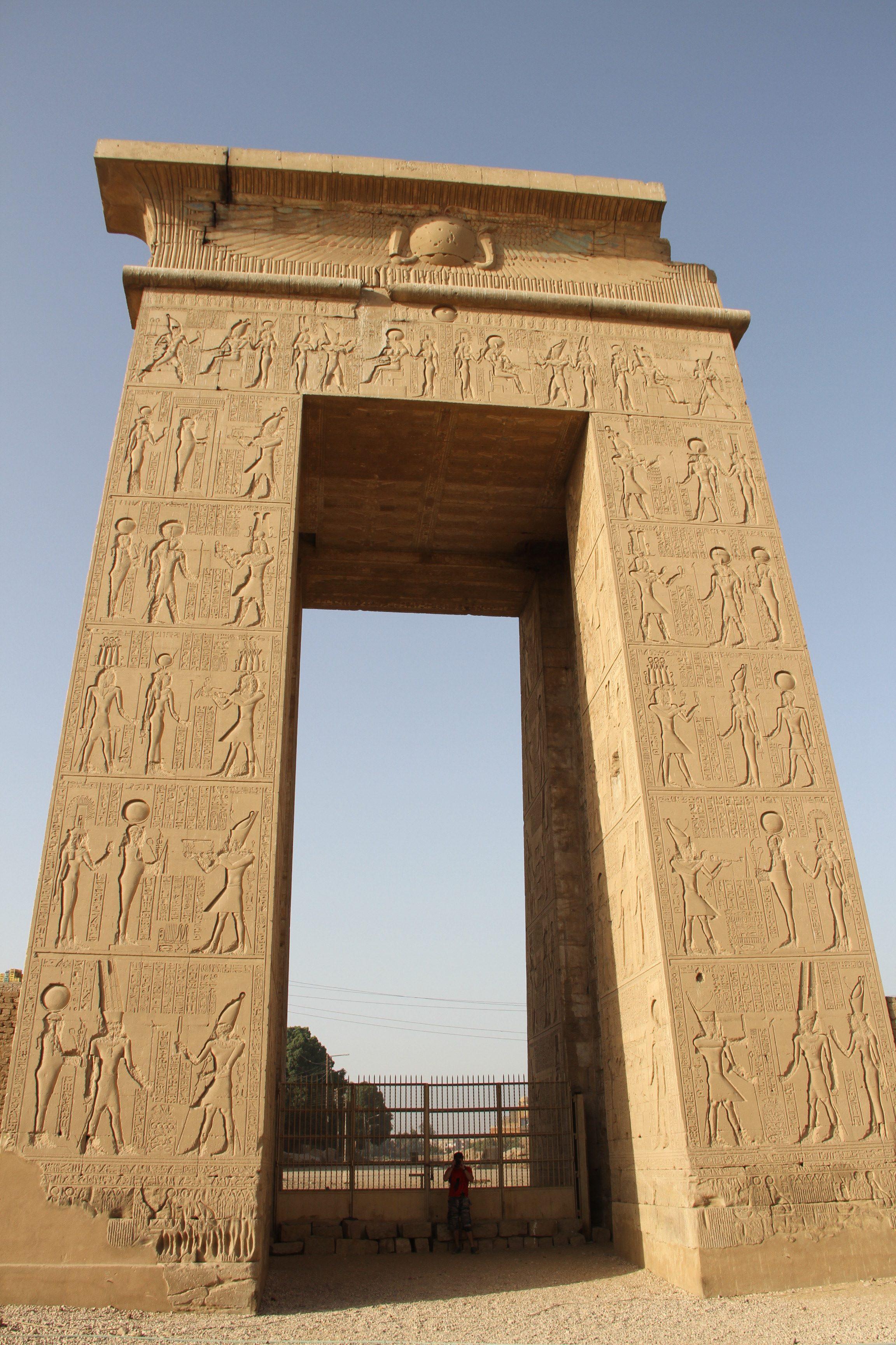 Южные ворота вКарнаке.