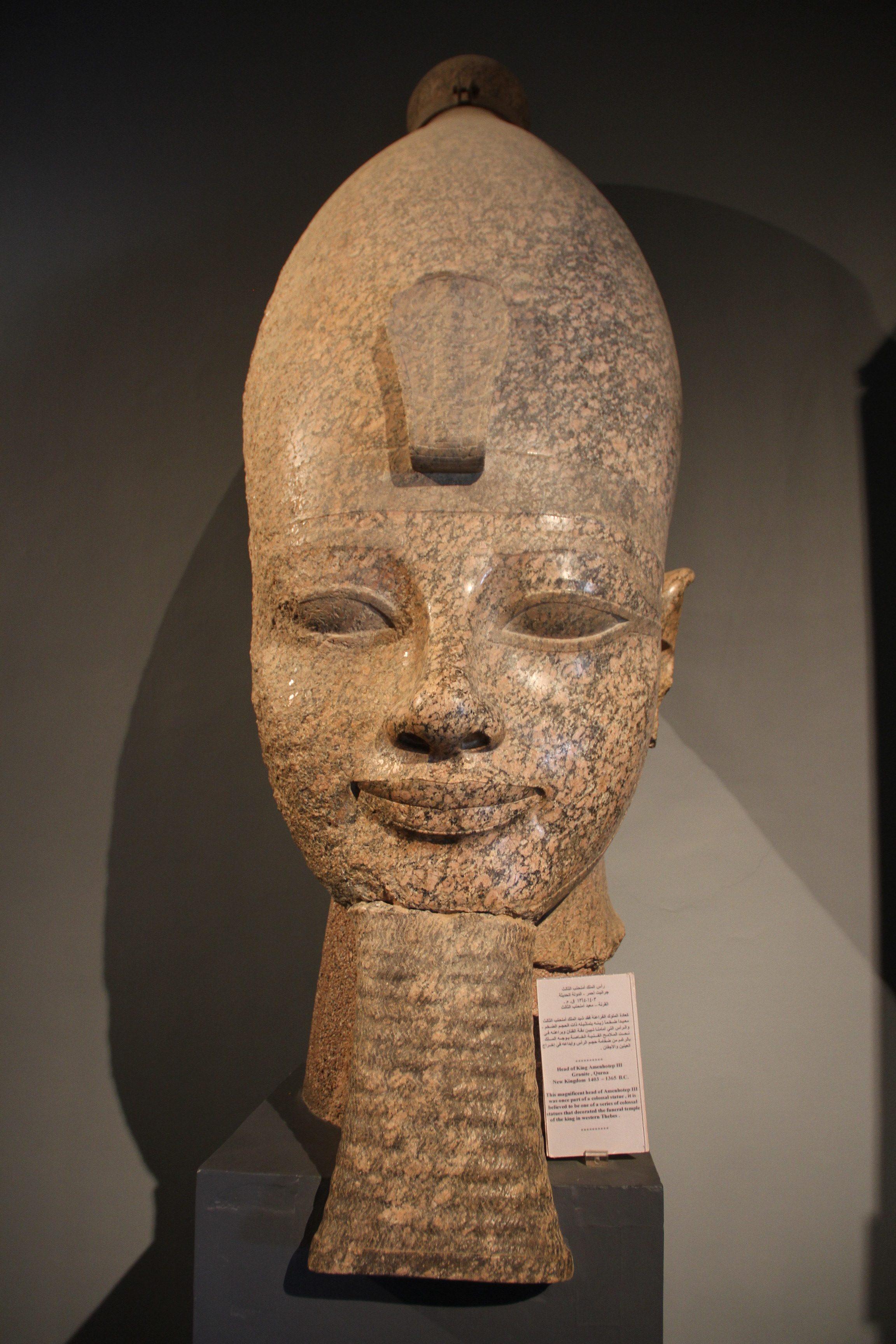 Гранитная голова Тутмоса III вЛуксорском музее