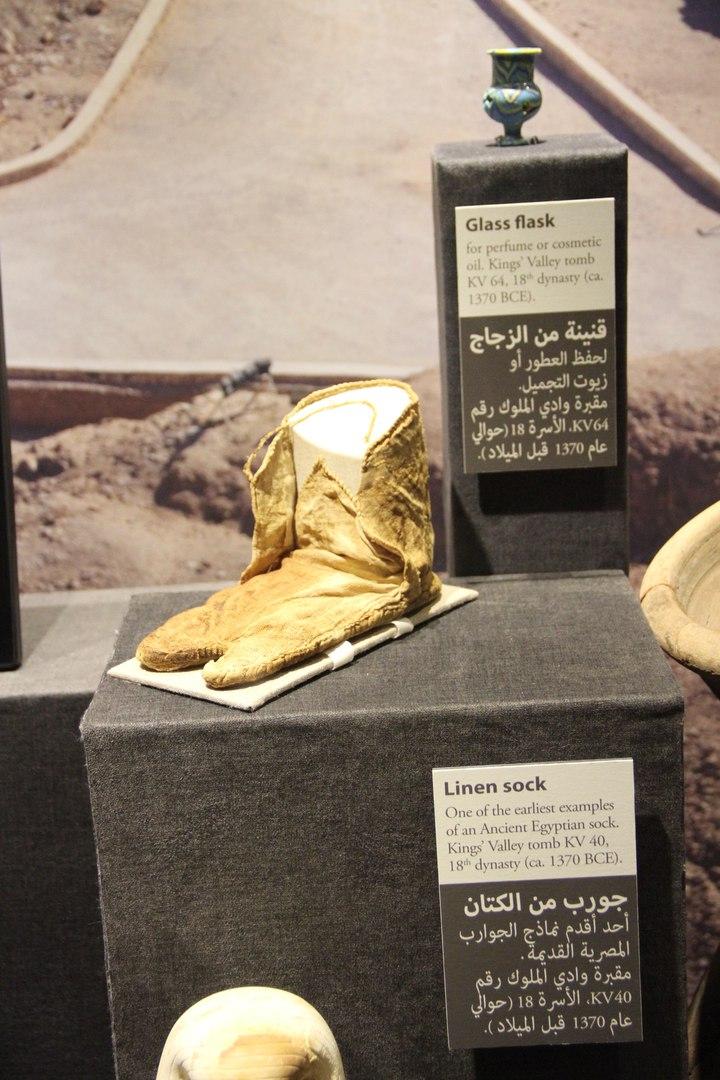 Древнейший носок. 1370 лет до н.э. Луксорский музей