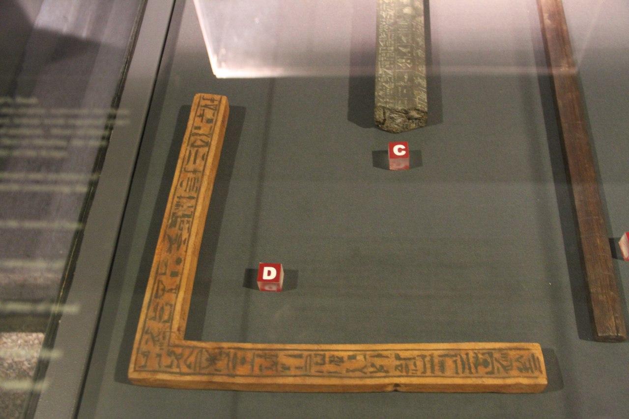 Измерительные инструменты. Луксорский музей
