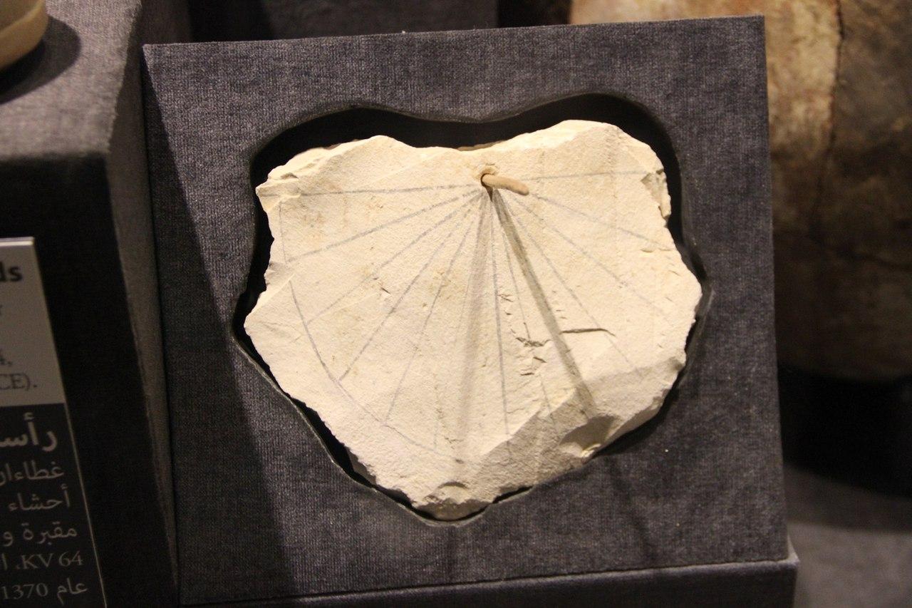 Солнечные часы. Луксорский музей