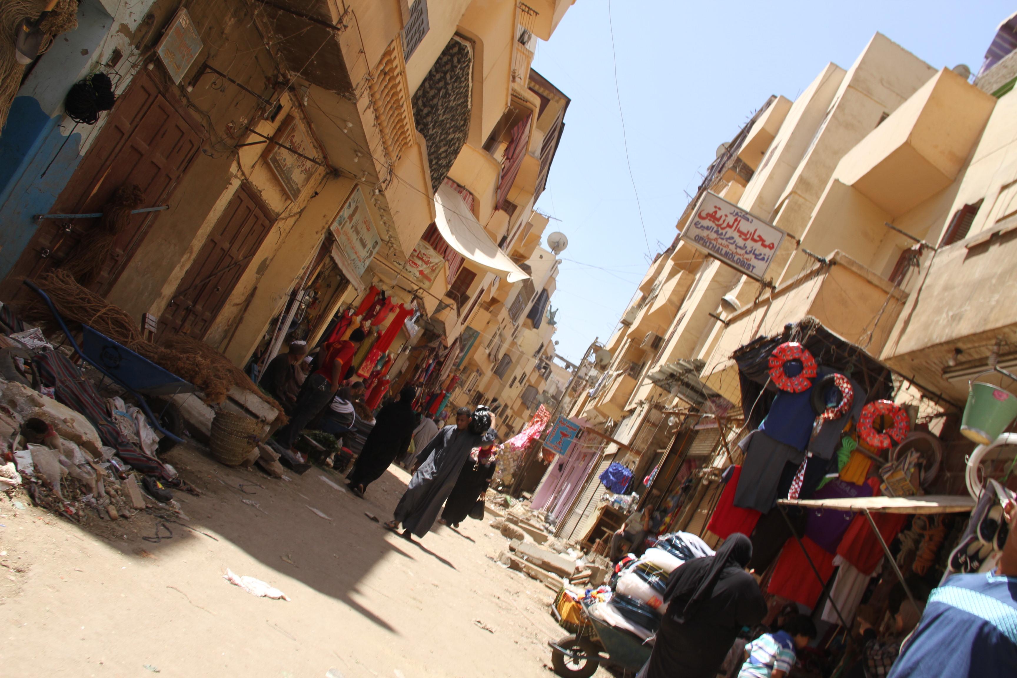 Уличный базар вЛуксоре