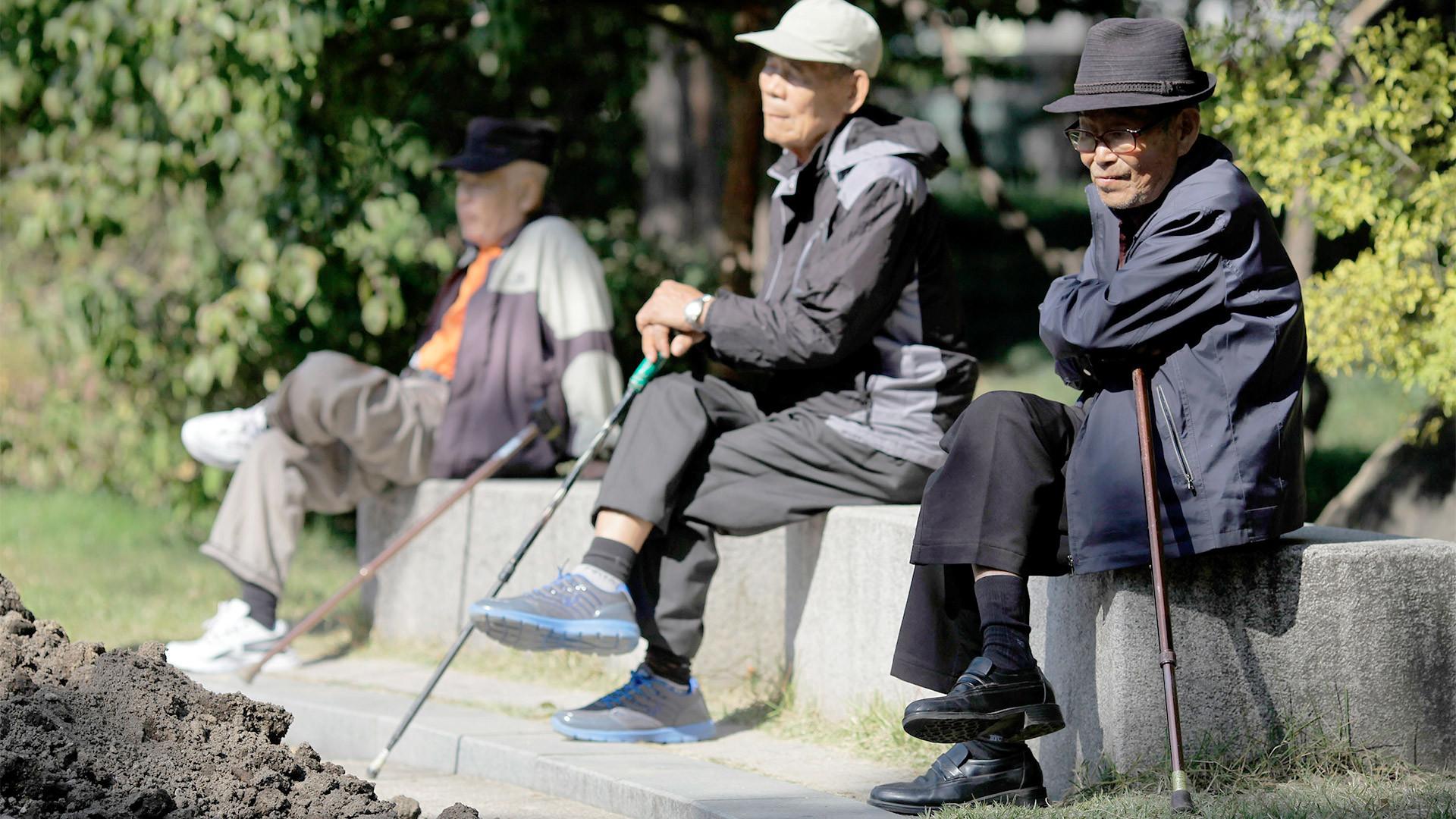 Пожилые корейцы.
