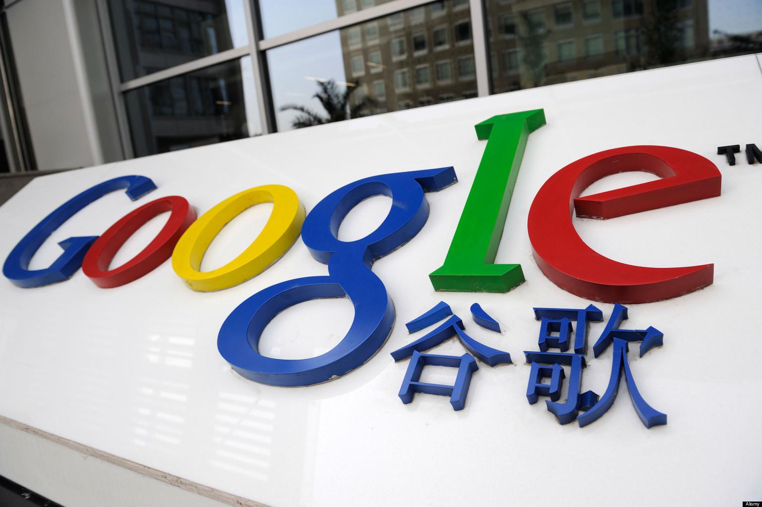 <i>Google</i> уже как-то занимался цензурой вКитае, но завязал. Похоже, сейчас корпорация снова «переобувается налету».