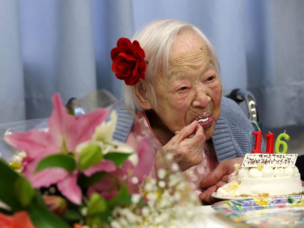 Пожилая японка.