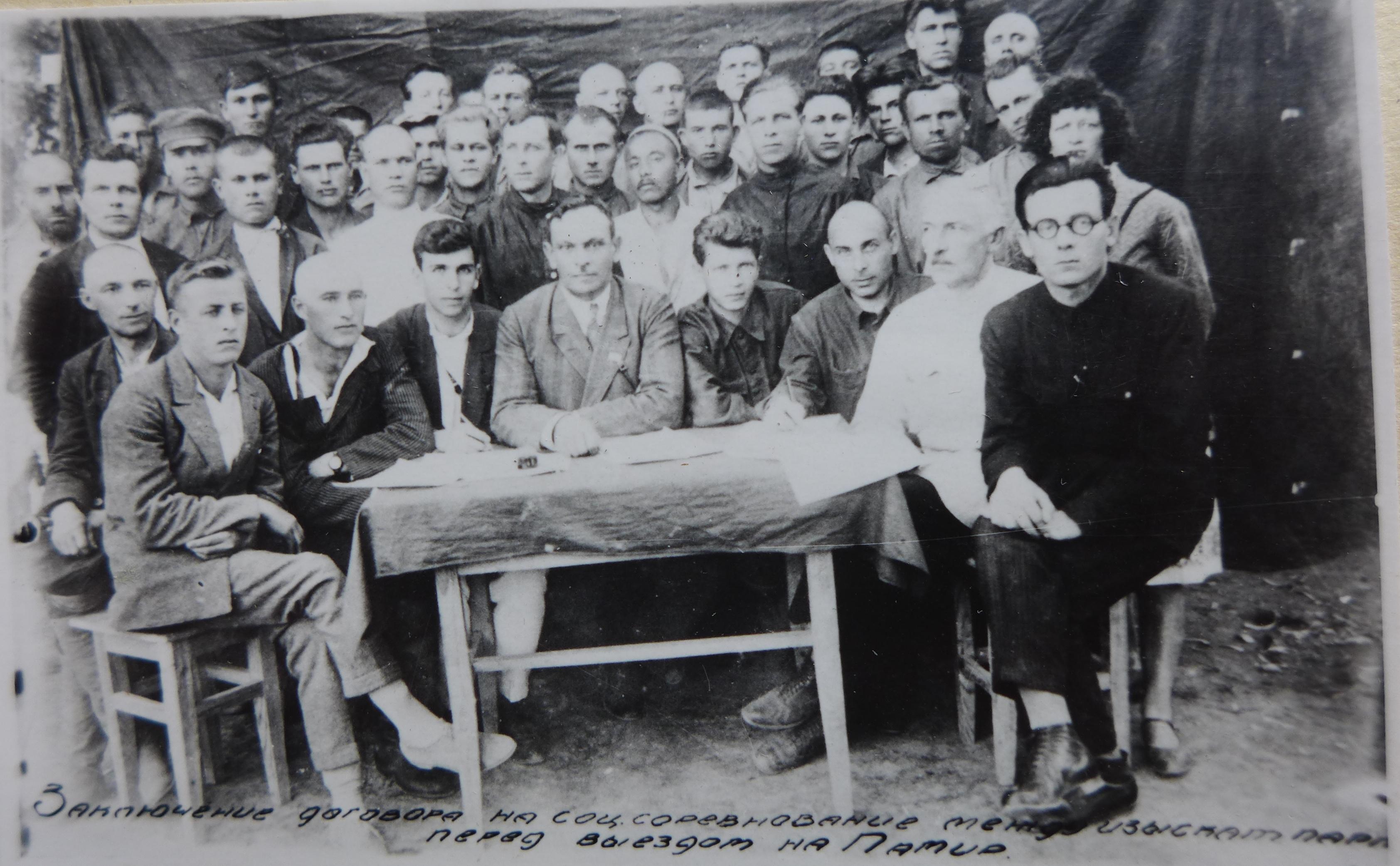 1940-й год. Наснимке геодезисты, топографы, руководители строительства перед отправкой напрокладку Большого Памирского тракта. Источник: Asia-Plus
