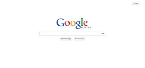 Поисковая страница Google.