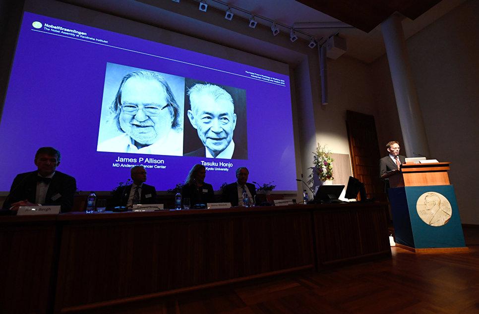 Объявление лауреатов Нобелевской премии по медицине 2018г. © AFP.