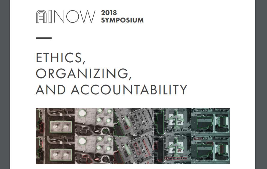 В среду прошёл форум, посвящённый этическим аспектам ИИ— AI Now2018 Symposium