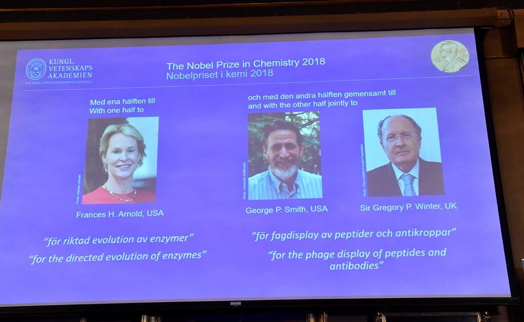 Нобелевская премия по химии в2018г.— объявление лауреатов.