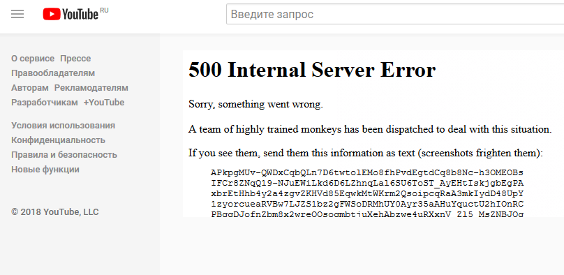 Главная страница YouTube в5:53 по мск 17 октября выглядит так.
