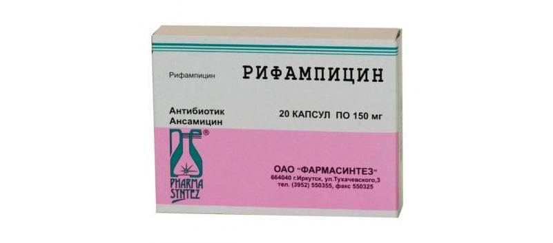 <dfn>Рифампицин</dfn>— антибиотик, активный вотношении микобактерий туберкулёза илепры, действует награмположительные играмотрицательные кокки, менее активен вотношении грамотрицательных бактерий.