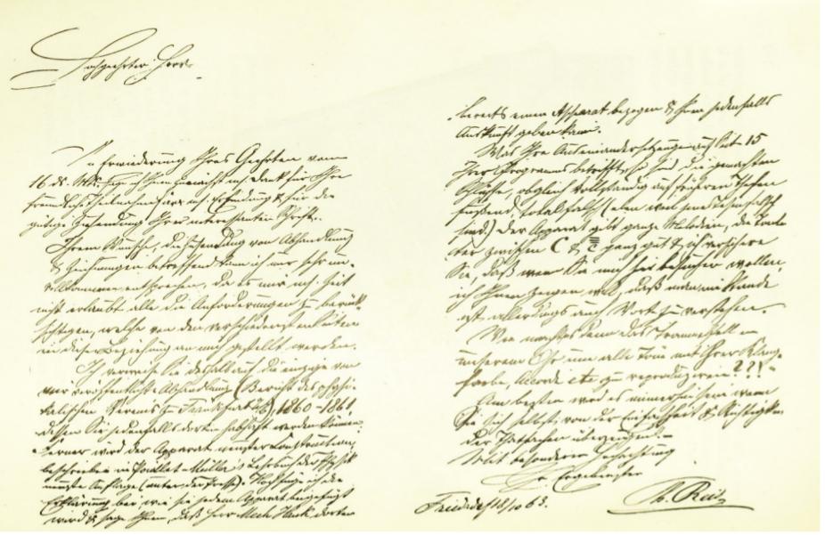 Письмо Райса.