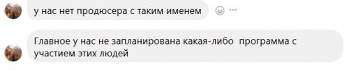 Переписка сП. Лобковым