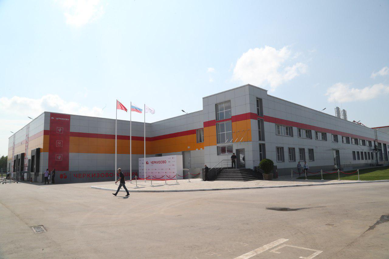Завод «Черкизово» вКашире.
