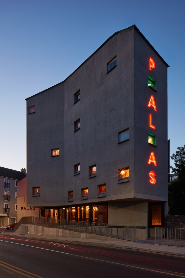 Кинотеатр Pálás