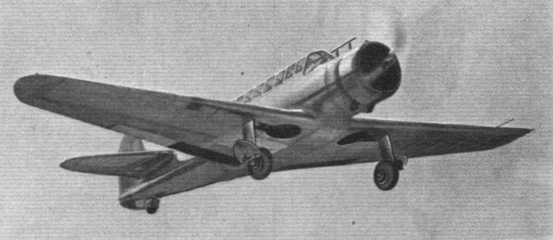Самолёт ПС-43 (<i>Vultee V-11</i>).