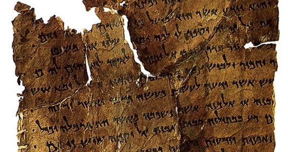 Фрагмент «Дамасского документа»