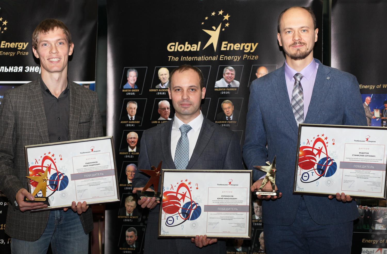Победители  конкурса «Энергия молодости» в2018 году.