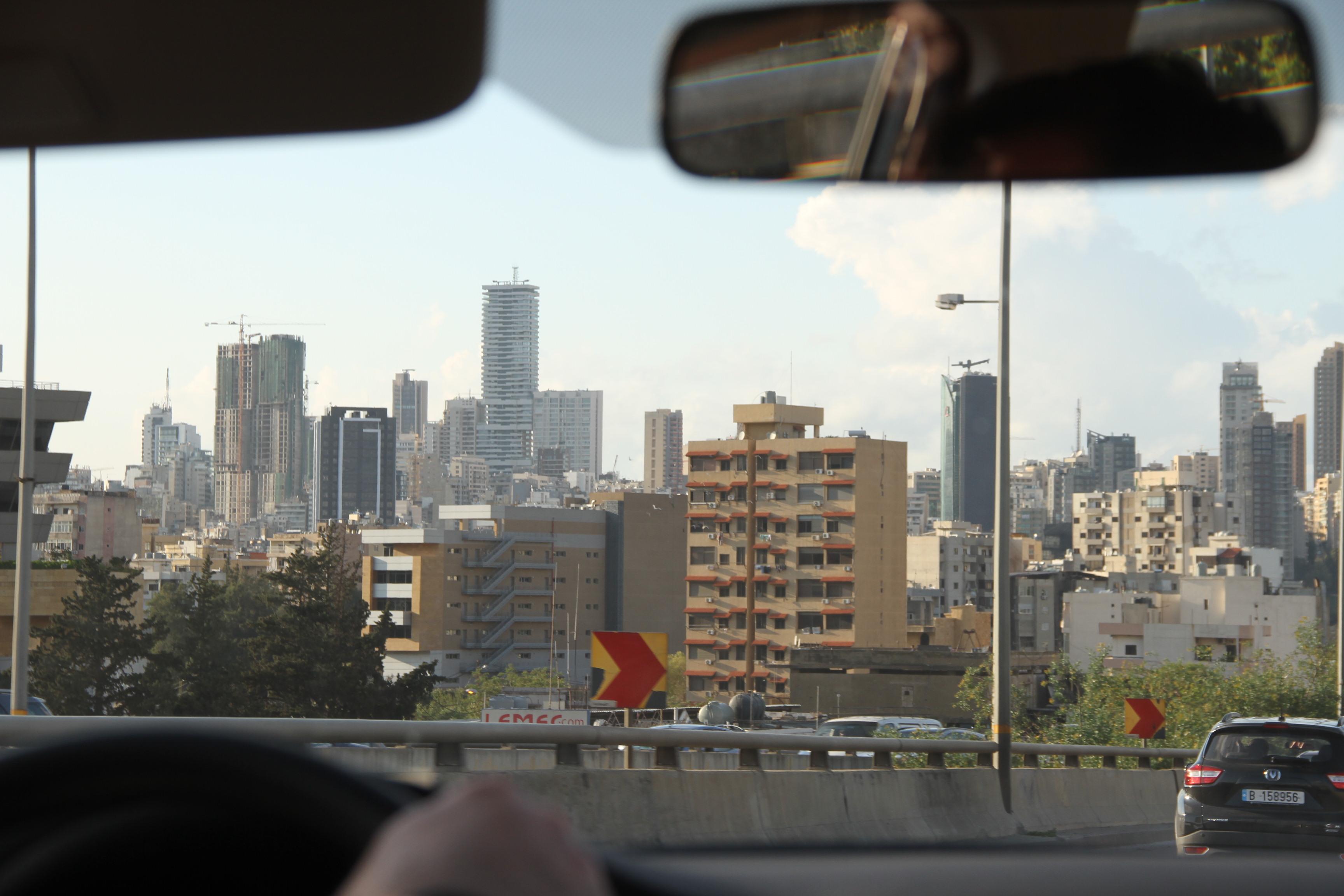 Современный Бейрут