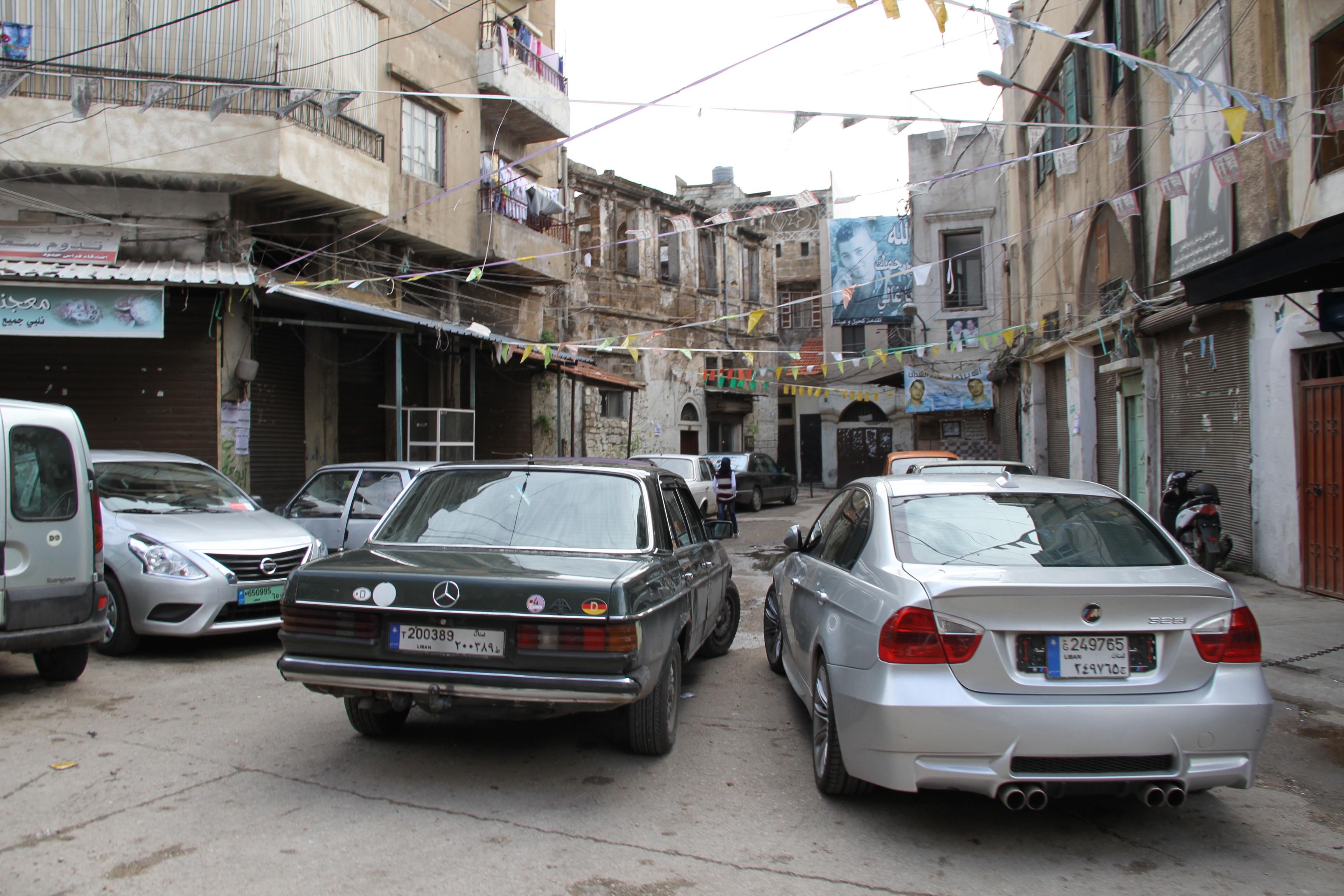 На улице Триполи