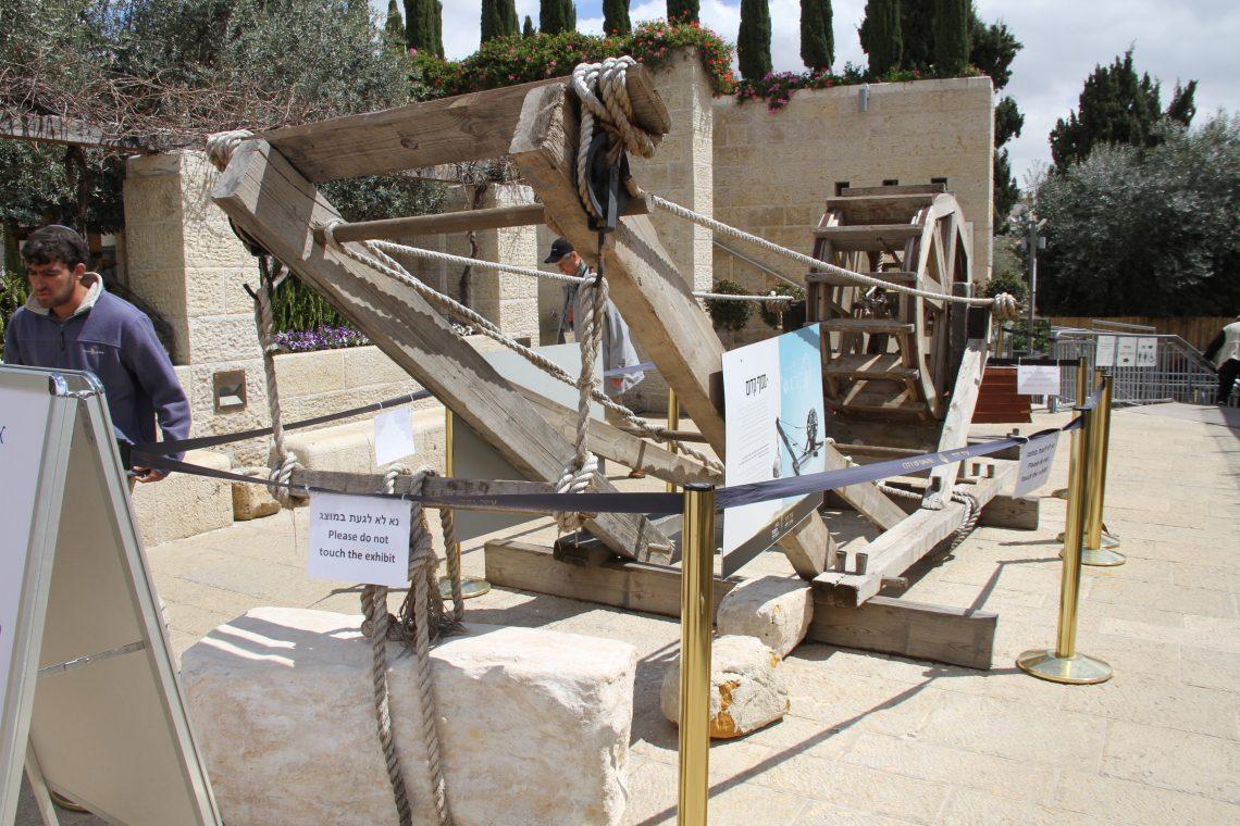 Древнеримский подъёмный кран. Реконструкция. Иерусалим