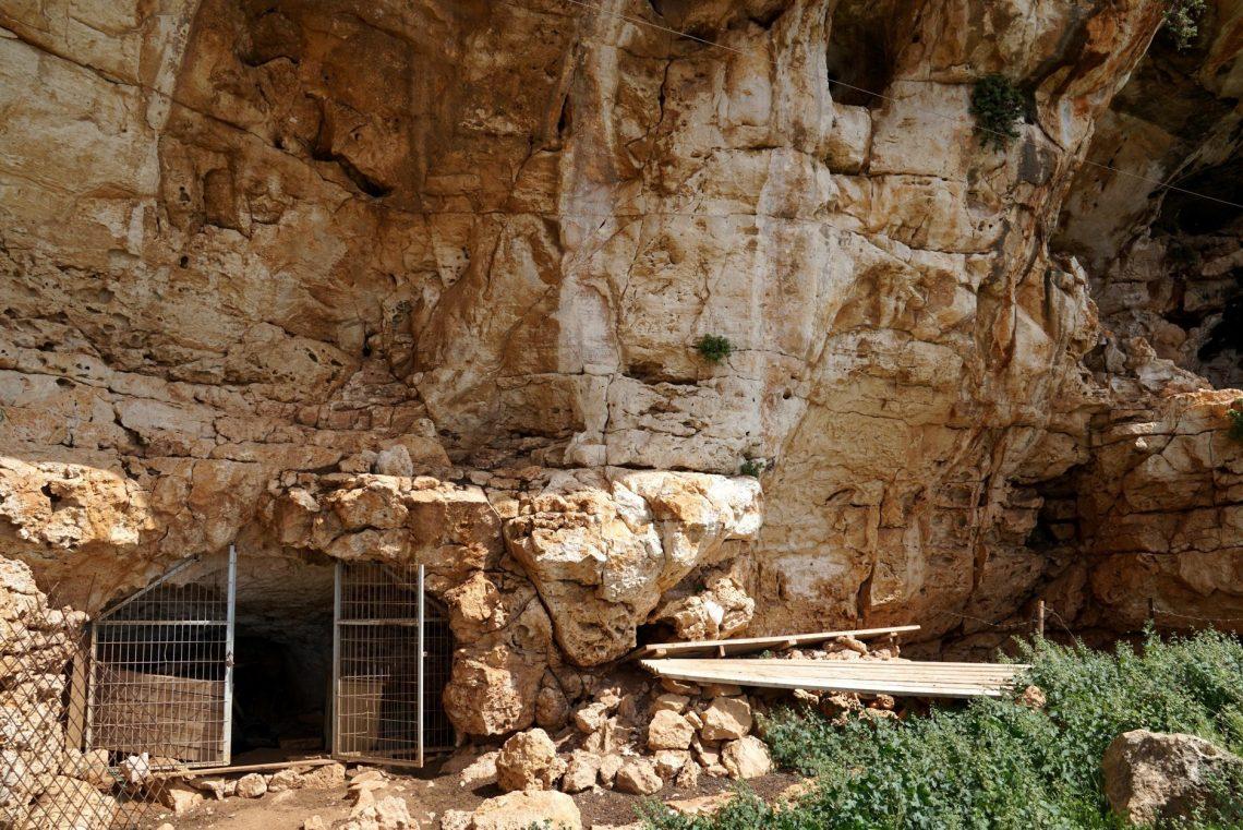 Пещера Мислия