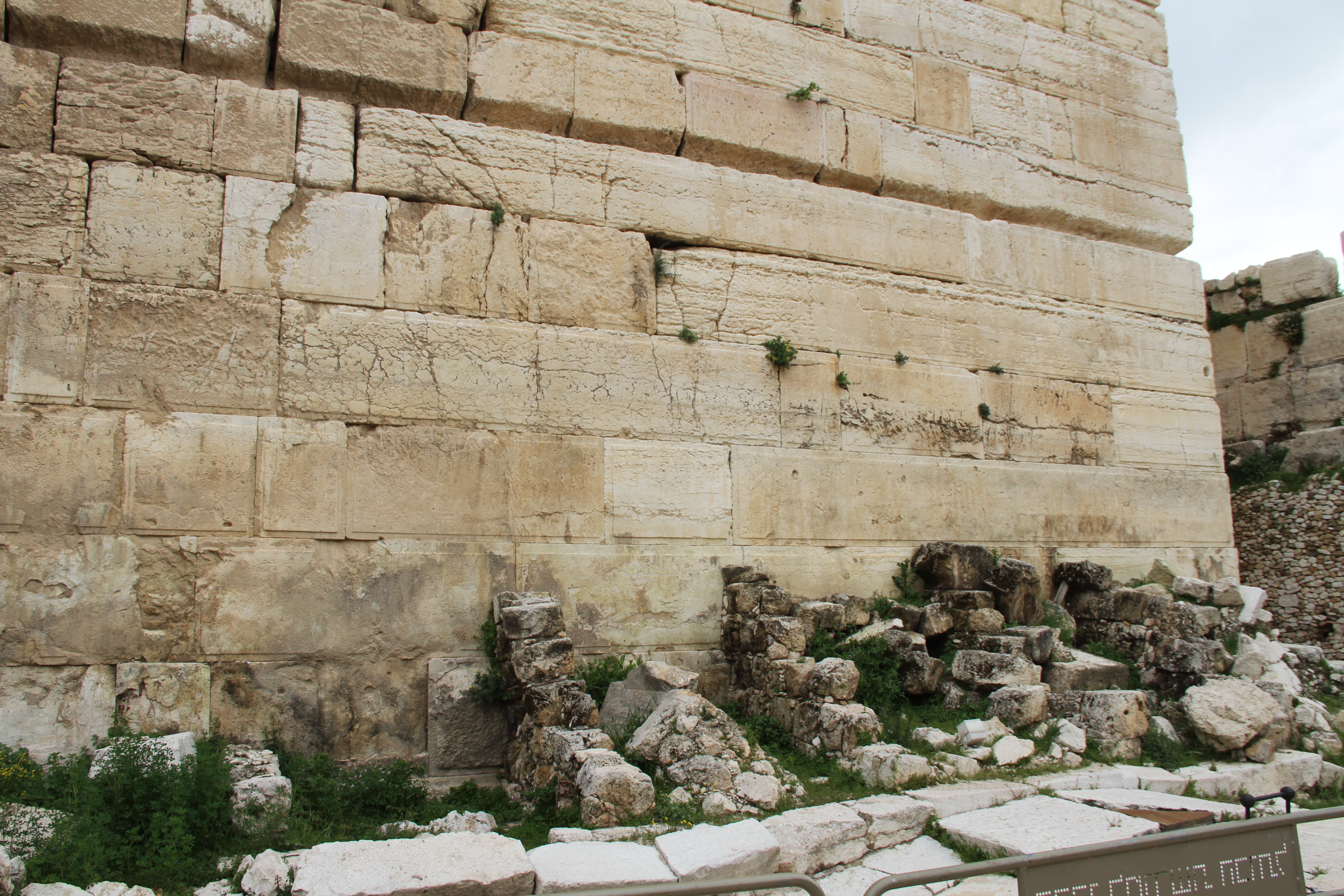 Опорная стена Храмовой горы. Иерусалим