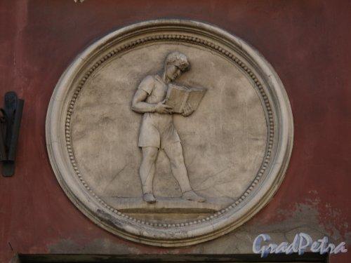 Изображение 8— Медальон со школы №194 вЛенинграде, 1940.