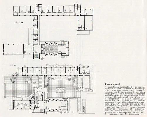 Изображение 5— План школы: два учебных блока соединены третьим.