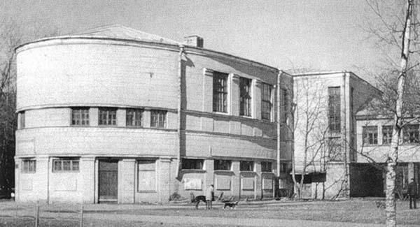 Изображение 5— Школа им. М.С.Харченко.