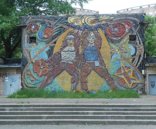 Изображение 9— мозаика сшахтерами нашколе.