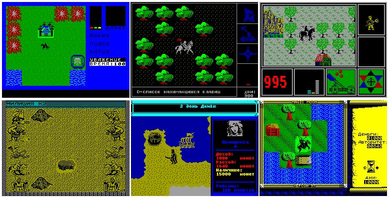 Скриншоты неофициальных клонов King's Bounty для ZX Spectrum