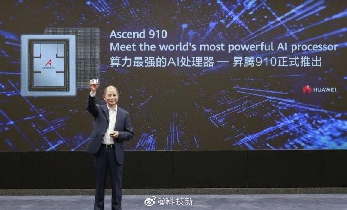 Компания Huawei заявляет, что представленный ею наднях чип— самый мощный специализированный ИИ-процессор вмире
