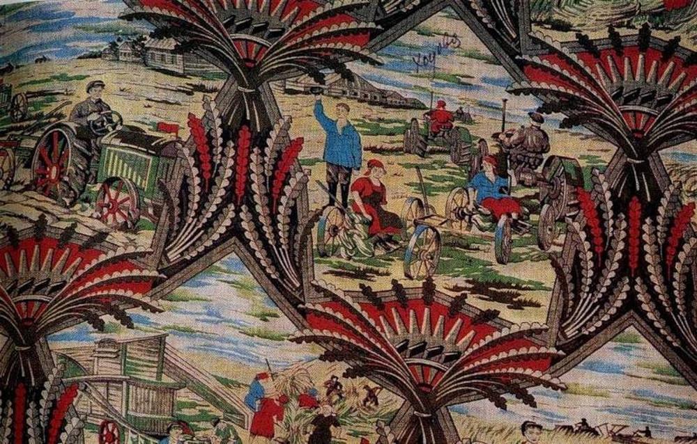 Вариант советского текстиля.