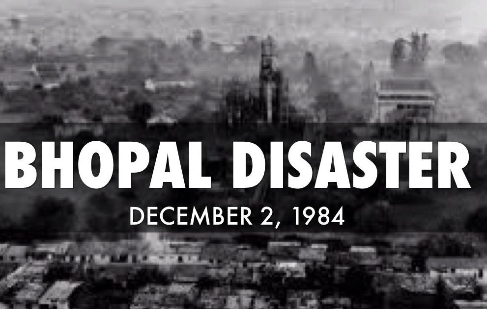 Бхопальская катастрофа.