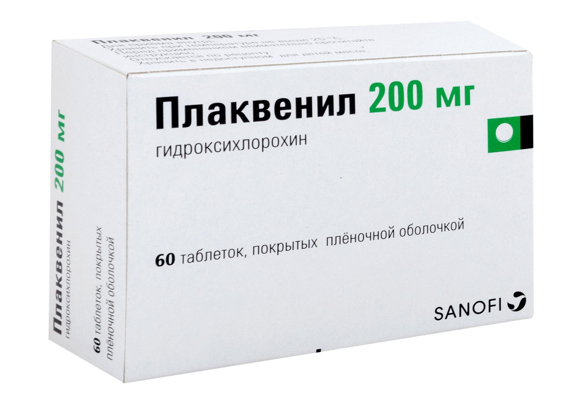 Специалисты считают: утверждать, что сочетание гидроксихлорохина иазитромицина вылечивает COVID-19, преждевременно