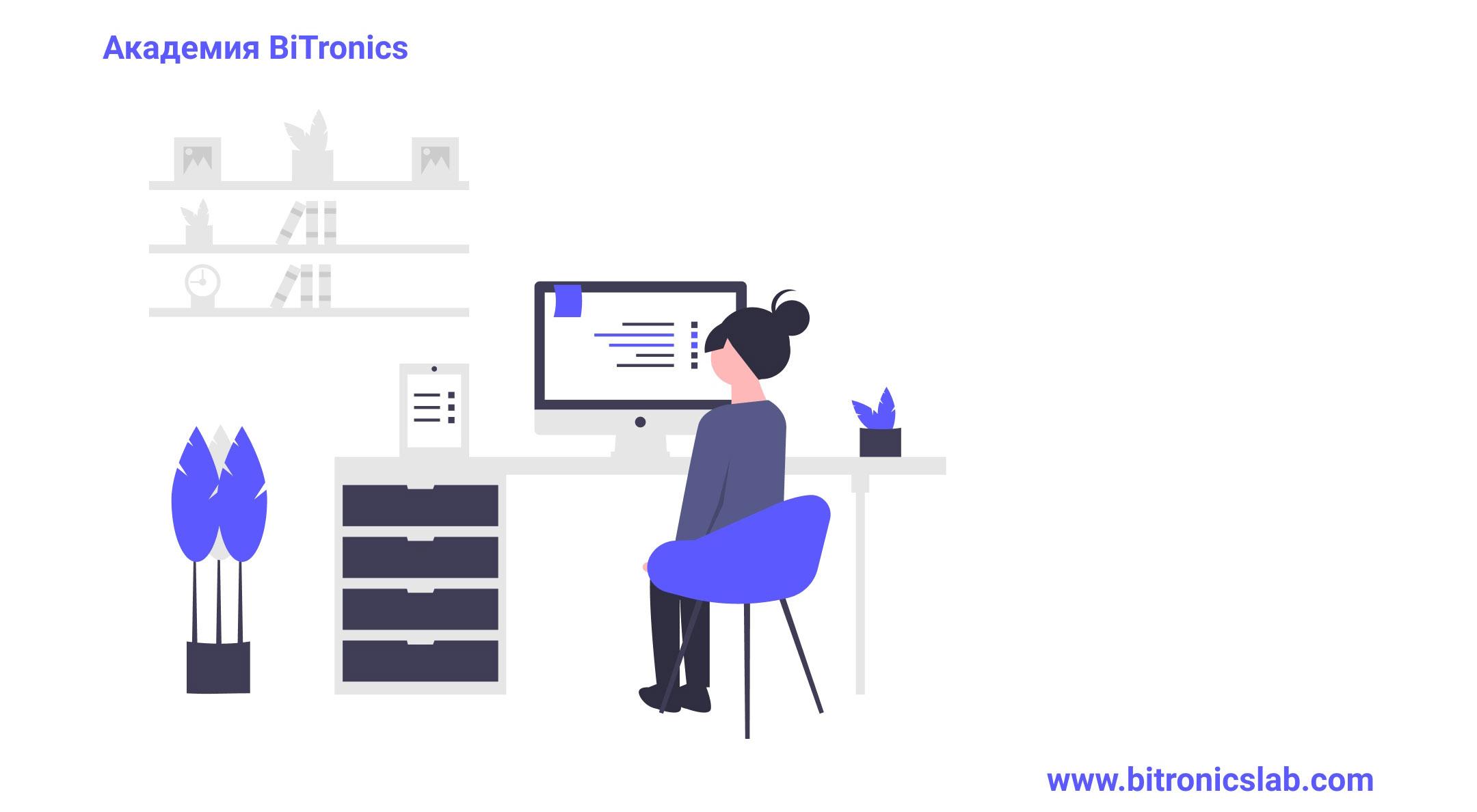 Управление виртуальными объектами всреде программирования Processing набазе набора-конструктора «Юный нейромоделист» BiTronics Lab