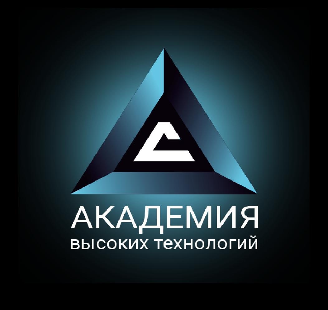 Академия Высоких Технологий создаёт технологии для обучения старшеклассников истудентов наиболее актуальным навыкам современного мира ипроводит крупные всероссийские соревнования.