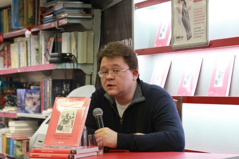 Алексей Решетун вкнижном магазине «Москва».