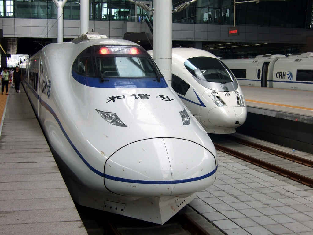 G-series train Gaosu Dongche